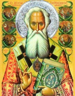 Αγιος Παρθένιος Λαμψάκου