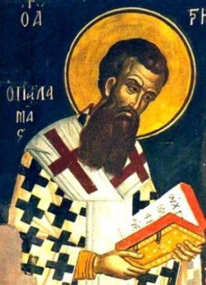 Αγιος Γρηγόριος Παλαμάς