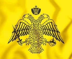 Ορθόδοξη Σημαία