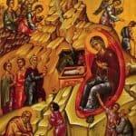 Γέννησις του Χριστού