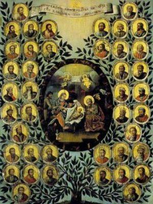 Προ γεννήσεως Χριστού_Γενεαλογία-Χριστού