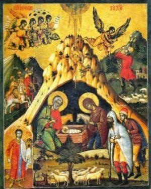 γέννηση Χριστού