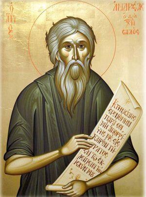 Αγιος Ανδρέας διά Χριστόν σαλός