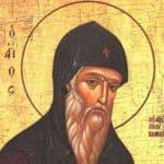 Αγιος Γεράσιμος εν Κεφαλληνία