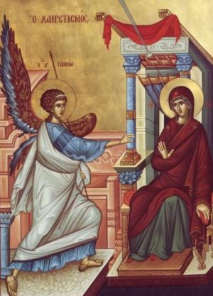 Ευαγγελισμός Υπεραγίας Θεοτόκου