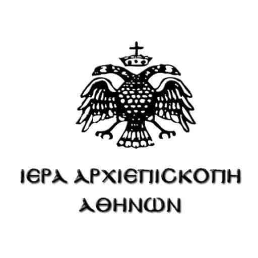 <span class='p-name'>Ιερά Αρχιεπισκοπή Αθηνών</span>