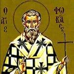 Άγιος Φωκάς Ιερομάρτυρας Επισκόπου Σινώπης