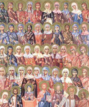 Αγίες Τεσσαράκοντα Παρθένες και Ασκήτριες και Αμμούν διδάσκαλος αυτών