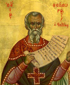 Αγιος Θεόδωρος Στουδίτης