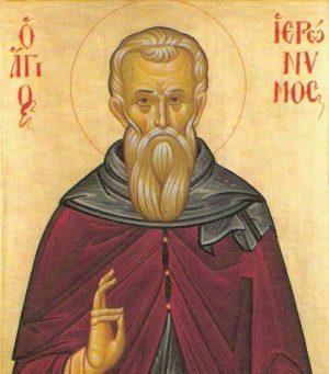 Αγιος Ιερώνυμος 15_6