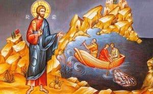Κληση των Αποστόλων Β Ματθαίου