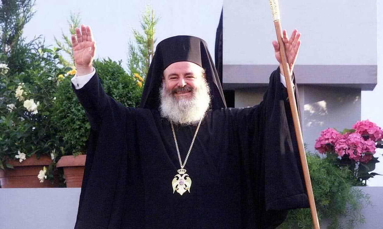 <span class='p-name'>Αρχιεπίσκοπος Χριστόδουλος</span>