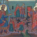 Εὐαγγέλιον: Mτθ. ιη´ 23-35